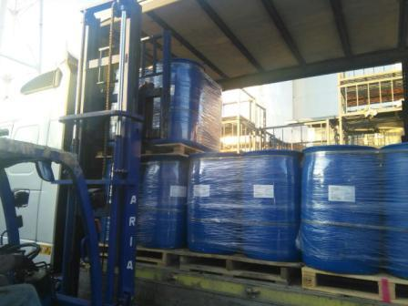 Texapon N 70 | sles 70% | Texapon | petrocsc| Petro Chemical